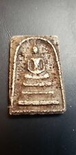 SOMDEJ BUDDHIST TEMPLE AMULET FROM THAILAND