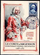 FRANCE FDC - 1953 02 JOURNEE DU TIMBRE - AIX LES BAINS - sur CARTE POSTALE