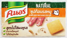 Thai Knorr Pork Bouillon Soup Seasoning Cubes Non-MSG, MSG-free 6 Cubes (60g)