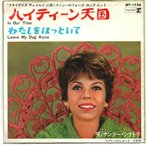 NANCY SINATRA - IN OUR TIME / LEAVE MY DOG ALONE - VERY RARE! JAPAN 45' Vinyl PS