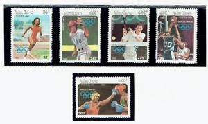 Laos stamps 1992 MNH Barcelona 92 set