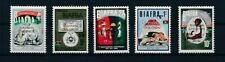 D097723 Biafra 'Help Biafran Children' Nice selection of MNH stamps
