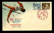 Japan 1959 Athletic Meet FDC / Minor Toning - L9222