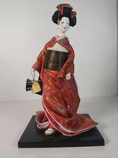"Vintage Japanese Geisha Doll, Appr. 12""/30cm Tall"