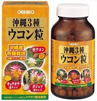 ORIHIRO Okinawa 3 types of Turmeric Supplement 420 tablets 30 days JAPAN F/S
