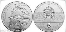5 Hrivnas hryvnia UAH Ukrainian Coin Linear ship Glory of Catherine 2013 MC574