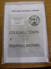 26/04/2016 Midland League Trophy Final: Coleshill Town Reserves v Solihull Moors