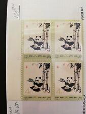 Chinese Stamps -- China 1973 1108 Block