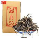 Classical 58 series black tea 180g Premium Dian Hong organic Yunnan Black Tea
