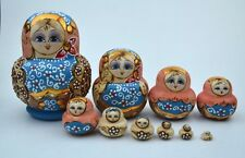 Russian Hand Painted Nesting Doll Matryoshka 10 pcs Piece Set  - Made in Russia