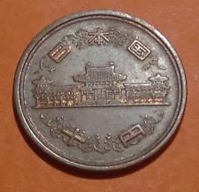 Japan coin 10 yen, 1982, year 52