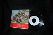SLAV COMMITTEE OF BULGARIA Defense of Eagle Eyrie 45 RECORD PS PIC SLEEVE