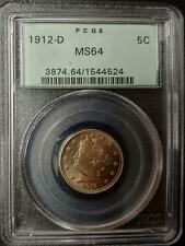 1912-D LIBERTY HEAD V-NICKEL - PCGS - MS 64 - #1544524