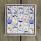 VTG British Museum Ceramic Egyptian Eye Desert Art Hieroglyphics Painting Tile