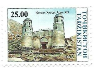 Sello Stamp Usado Tayikistán Castle Hissar Fortress 1993