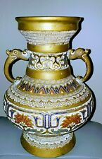 Antique Vintage Old Cloisonne Champleve Large Brass Handled Vase Jar Urn