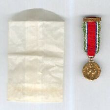SIERRA LEONE. Miniature General Service Medal 1965 with 'Congo' bar