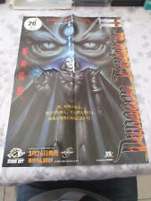 >> DUNGEON EXPLORER II 2 PC ENGINE CD C2 SIZE OFFICIAL JAPAN IMPORT POSTER! <<