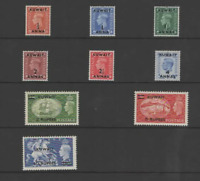 KUWAIT 1950-55  KGVI  SET  OF 9 (SG 84-92)  MINT