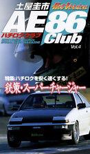 [VHS] AE86 Club vol.4 Toyota corolla levin trueno Keiichi Tsuchiya N2 TRD