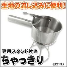 KIPROSTAR Stainless Steel Sauce Gun w/ Stand Automatic Fondant From Japan F/S