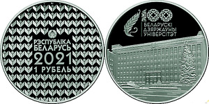 Belarus 1 ruble 2021 100 years of the State University