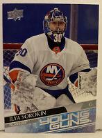 2020-21 Upper Deck Series 2 Hockey ILYA SOROKIN YOUNG GUNS #461 NY Islanders 🔥