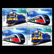 Bulgaria 2005 - Moderno Ferroviario Treni - Sc 4342 Nuovo senza Linguella
