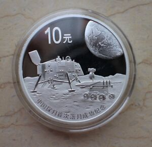 China 2014 1oz Silver Coin - China Lunar Exploration Program - Moon Landing