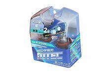 2x MTEC H8 12 V 65 W Phares Halogène Brouillard Voiture Ampoule 4750k Cosmos H.I.D classe