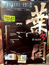 Ip Man 3 葉問 (The Movie 3) ~ DVD ~ English Subtitle ~ Donnie Yen Zhang Jin