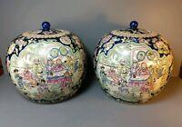Vintage Chinese Oriental Asian Porcelain Melon/Ginger Jar BLUE and PINK Enamel