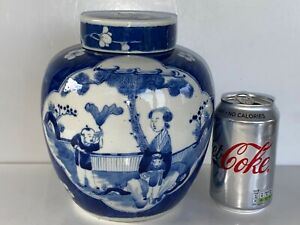 VERY RARE UNUSUAL ANTIQUE CHINESE GINGER JAR WITH FIGURES