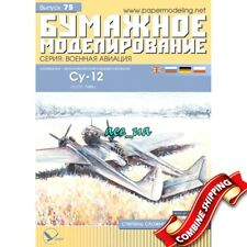 Paper Modeling 75 Military Aircraft Artillery Spotter Su-12 Paper Model Kit 1/33