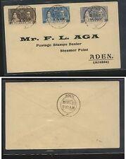 Aden  stamp  dealer  cover  , coronation stamps  1937        KL0728