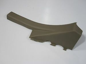 06 - 09 OEM Lincoln MKZ Zephyr RIGHT SIDE REAR DOOR SILL PLATE TRIM PIECE