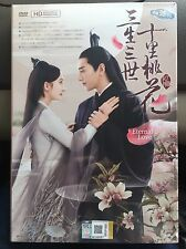 DVD Chinese Drama Eternal Love 三生三世十里桃花 Eps 1-58END 12DVDs All region FREE SHIP