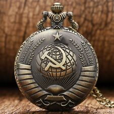 Retro Steampunk Soviet Sickle Hammer Bronze Gold Quartz Pocket Watch Antique