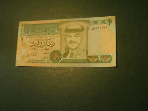 Jordan banknote 1 Dinar 1995 !!!!!!