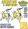 6IV ARCEUS - SHINY or NOT (+ITEM!) ☀️ ULTRA SUN & MOON / HOME 🌙 Legit Pokemon