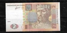 UKRAINE #117b 2005 VF USED 2 HRYVEN BANKNOTE PAPER MONEY CURRENCY NOTE