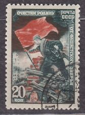 RUSSIA SU 1945 USED SC#974 20kop IIWW Red Army successes against Germany.