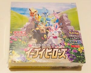 Pokemon Card Game Sword & Shield Expansion Pack Eevee Heroes Box w/TrackingNo