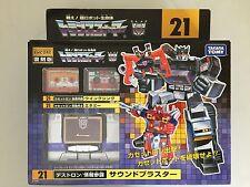 Transformers G1 SOUNDBLASTER MIB encore 21 complete takara tomy
