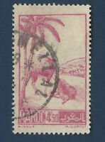 1947 MOROCCO 4.50F STAMP #212 WITH DOUBLING BLURRED ERROR
