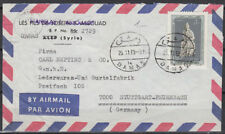 1969 Syrien Syria Cover to Germany, Archäologie Archaeology [cm952]