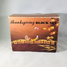 Vintage Thanksgiving Wooden Block Set with Figurines