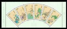 China 2016-10 二�四節氣 Ii stamp 24 Seasonal Periods Ii Stamps