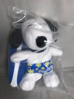 Snoopy Surfer with Board Dog Peanuts Plush MetLife Met Life New in sealed bag