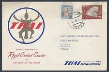 Thailand To Japan & China 1960 First Flight Of Royal Orchid Service Franked In